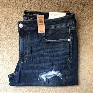 🌸BNWT🌸 American Eagle Skinny Kick Boot Cut Jeans